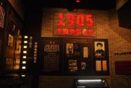 """中国电影的""""芯""""去哪儿了?"""