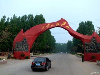 沂南:传承沂蒙精神 讲好红色故事
