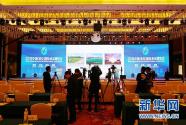 2018中国(淮安)国际食品博览会开幕