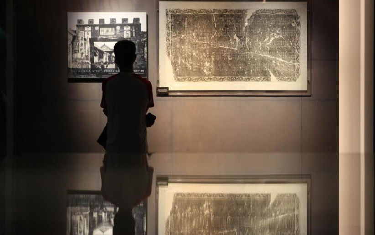 走进博物馆 迎接国际博物馆日