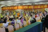 《文化公益大讲堂》走进广东