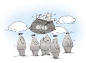 """大数据消除医疗废物监管""""盲点"""""""