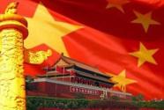 中國特色的領導科學植根于中國道路的偉大實踐
