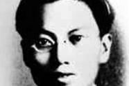 华南传播马克思主义第一人——杨匏安