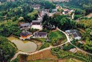 """永泰:一个山区县的""""生态+""""建设"""