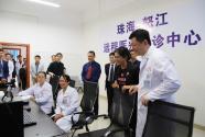 """珠海市人民醫院:創新""""互聯網+智慧醫療""""扶貧新模式"""