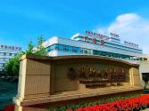 成都大学附属医院首创医疗列车