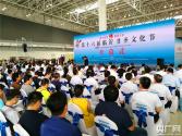 第十六届临沂书圣文化节今天开幕