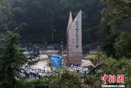 纪念抗战胜利73周年 南京各界人士缅怀航空烈士