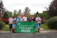 巢湖学院数统学院学生赴亳州开展实践调研活动