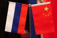 地方合作为中俄关系发展注入新动力