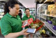 消費升級成為零售變革的內生動力