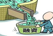 """房企""""换马甲""""提前备战""""寒冬"""""""