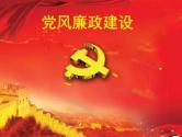 """筑牢廉政风险""""防火墙""""——云南探索纪检监察工作提示预警制度"""