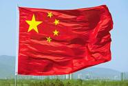 """""""中国之治""""的三个维度,世界怎么看"""