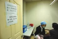北京流感疫苗开始接种 四价苗首亮相