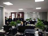 临沂市公安局罗庄分局侦破部督网络特大侵犯公民个人信息案