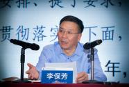 2018年茅台海外经销商大会在深圳召开 将迎来新的发展机遇期