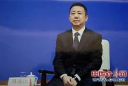 周海江:民营企业前景光明