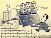 """南京市溧水区""""四项工程""""为抓手 搭建村社年轻干部成长锻炼平台"""