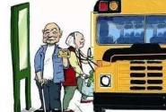 取消老年公交卡,非与年轻人代际之争