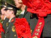 退役军人事务部机构组建基本完成