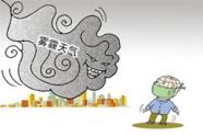 京津冀及周边地区的雾霾为何挥之不去