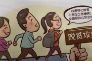 """吕梁山护工""""三变"""""""