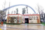 四川厕所革命又出新样本,全国首创公园城市绿道定制厕所