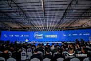 格力电器联合领军企业打造智能制造全产业链应用平台