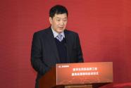 新华社民族品牌工程启动服务杭萧钢构