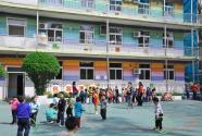 北京市幼儿园质量评估设A、B、C、D四级