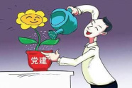 以习近平新时代中国特色社会主义思想为指引,全面提高国有企业党的建设质量