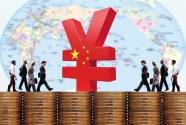 砥砺奋进 挥写中国经济新篇章