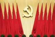 中國特色社會主義的鮮明特色