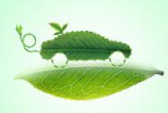 加大新能源汽车 使用环节政策支持