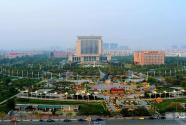 各重奖10万元!滨州重金征集城市形象宣传语和城市形象标识