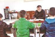 """全日制""""读经班""""仍在京隐蔽办学:授课教师无资质"""
