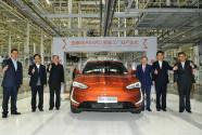 """以""""创新加速度""""探索高质量发展之道  金康SERES两江智能工厂投产暨新电动汽车全球首发"""