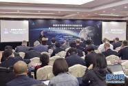 嫦娥六号及小行星探测任务合作机遇向全社会发布