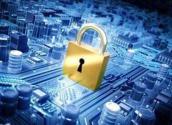公安部网安局组织开展2019年互联网安全治理优秀论文征集活动