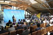 宜宾纸业100%竹纤维纸类产品亮相北京世园会