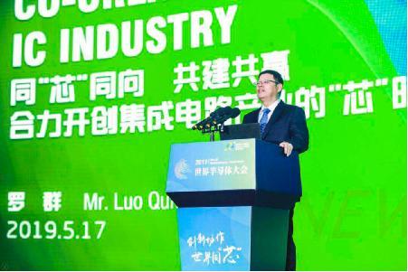 南京市委常委、江北新区党工委专职副书记罗群作主旨演讲