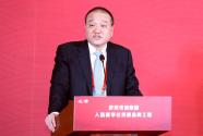 濟民可信集團入選新華社民族品牌工程