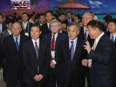 """""""京交会""""开幕,130多个国家和地区参展,习总书记致贺信"""