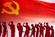 改革开放以来中国人民的精神特质