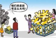 不断完善中国特色收入分配理论
