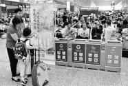上海开出623张垃圾分类整改单