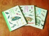 《故宫里的博物学》在京发布