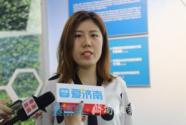 """济南市投资促进局创新app彩票下载机制:""""服务大使""""出实招,招商项目落地快"""